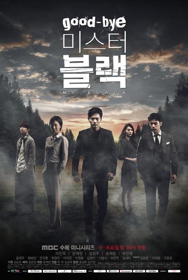 Tạm biệt Mr Black - Goodbye Mr. Black (2016)