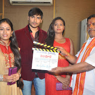 Sindhura Movie Opening Photos