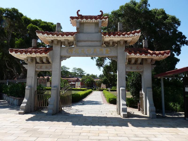 TAIWAN Archipel de Kinmen ,second voyage - P1280393.JPG