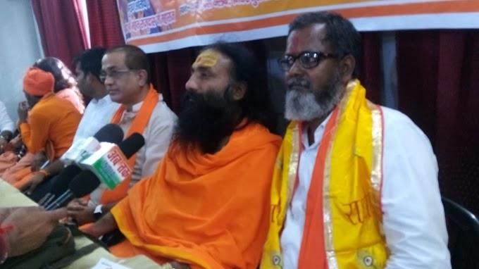 राजेश मणि त्रिपाठी राष्ट्रीय प्रमुख श्री कृषजन्म भूमि मुक्ति आंदोलन  तथा पछकार श्री कृष्ण जन्म भूमि ने संगठन पर किया चर्चा ।