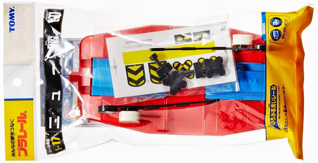 Barie chắn tầu màu đỏ J-17 Crossing chất liệu nhựa cao cấp và rất an toàn