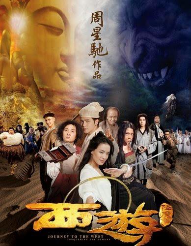 Хештег yu_xing на ChinTai AsiaMania Форум 27adf7d191c4