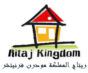 أثاث وديكورات ريتاج المملكة للأثاث الراقي مصر