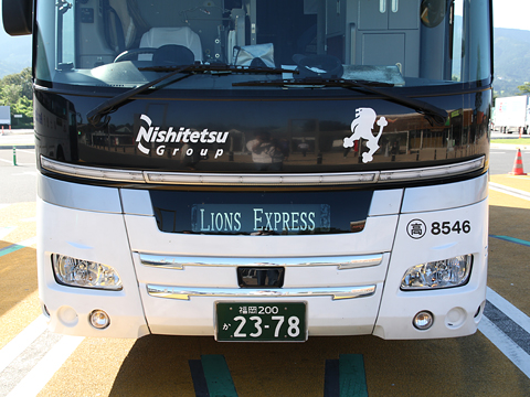西鉄高速バス「Lions Express」 8546 正面