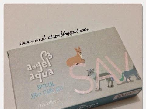 [First Impression] Beyond - Angel Aqua Special Skin Care Set
