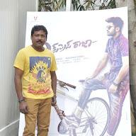 Prabhas Seenu Press Meet Express Raja Movie photos