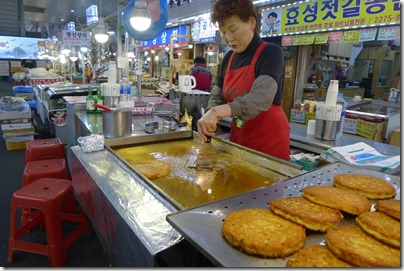 Korean pork pancake