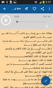 الشيخ عبد القادر الجيلاني وآراؤه الاعتقادية