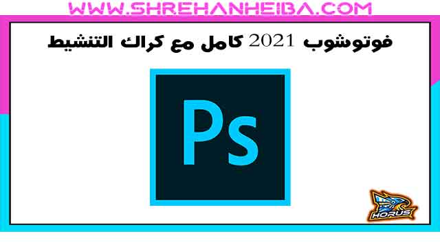 Photoshop CC 2021 Full Version Activated