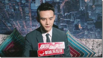 王凱 X 360手機訪問 01