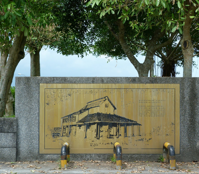 Hualien County. De Liyu lake à Fong lin J 1 - P1230747.JPG