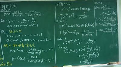作業四明解說(1):3.3(a)(b), 3.10(a)
