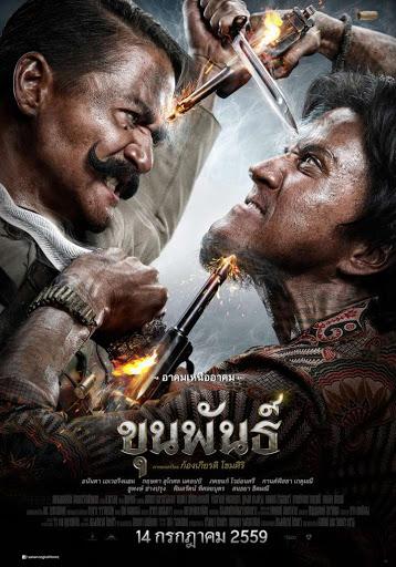 Khun Pun (2016) ขุนพันธ์
