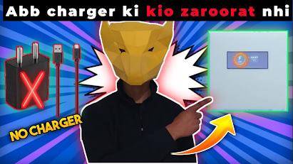Mi air charging technology
