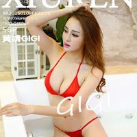 [XiuRen] 2015.01.08 No.274 黄婧GIGI cover.jpg