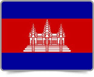 Cambodian framed flag icons with box shadow