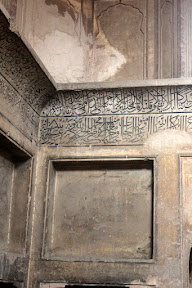 Verses written on the walls, inside of tomb.