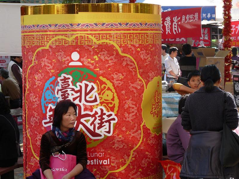 TAIWAN.Taipei Avant la nouvelle année - dimamche%2B18%2Bjanvier%2B088.jpg