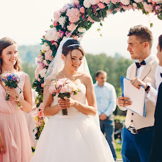 Wedding photographer Yulya Ilchishin (smilewedd). Photo of 24.03.2017