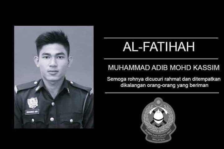 Allahyarham Muhammad Adib Mohd Kassim