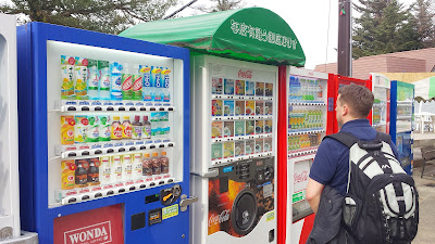 The well loved drink machines that were everywhere in Japan, even partway up a mountain!