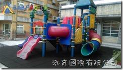 基隆市私立哈博士幼兒園
