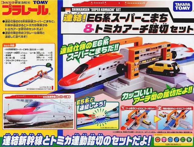 Sản phẩm Tàu hỏa Shinkansen Super Komachi giao cắt với đường bộ Tomica Arch Rail Crossing