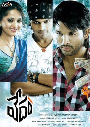 Broker 2010 Telugu. Vedam 2010 Telugu DVD Rip