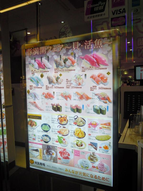 2014 Japan - Dag 3 - marlies-DSCN5462.JPG