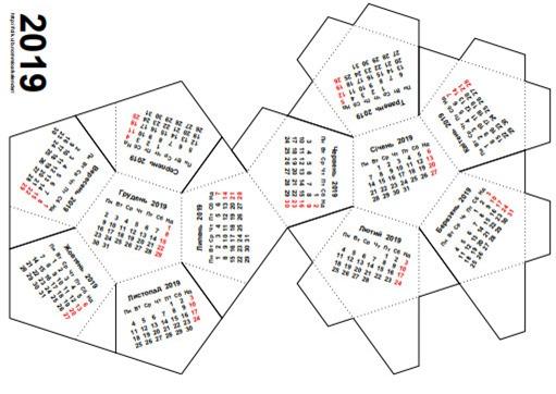 скачать объемный украинский календарь