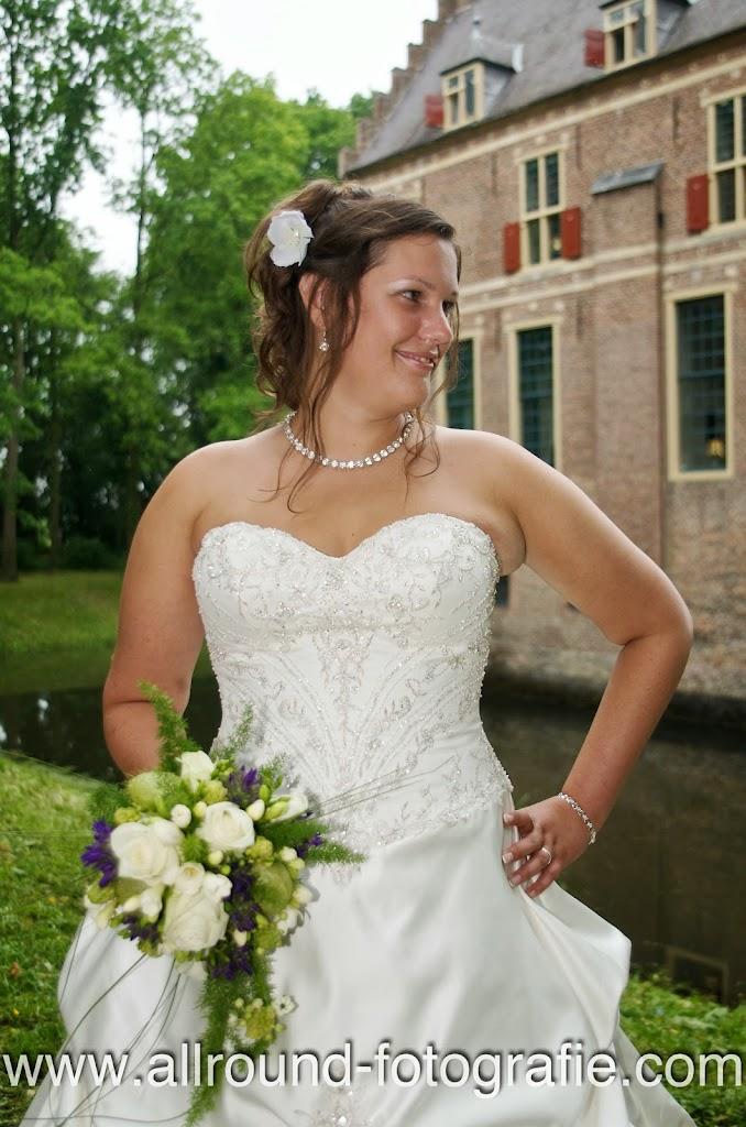 Bruidsreportage (Trouwfotograaf) - Foto van bruid - 018