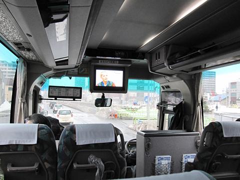 沿岸バス「特急はぼろ号」増毛経由便 1165 札幌市内走行中