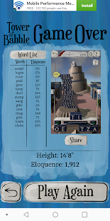 Tower of Babble - Play With Your Words screenshot 5