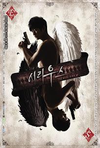 Sao Thiên Lang - Sirius poster
