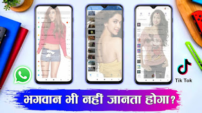 Designer Tools Android Application Download - DabangWap.IN