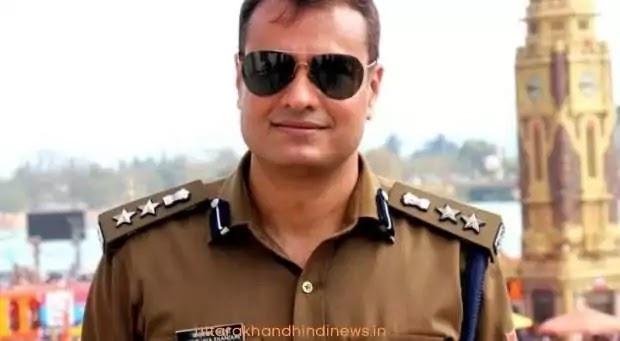 Uttarakhand News: जन्मेजय खंडूरी देहरादून के नए एसएसपी, 20 आईपीएस ट्रांसफर