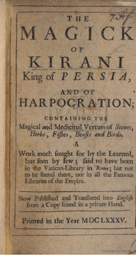Title page to the 1685 English translation of Cyranides