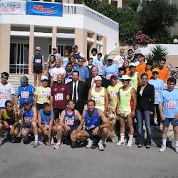 Φωτογραφίες του Συλλόγου Μαραθωνοδρόμων Κρήτης