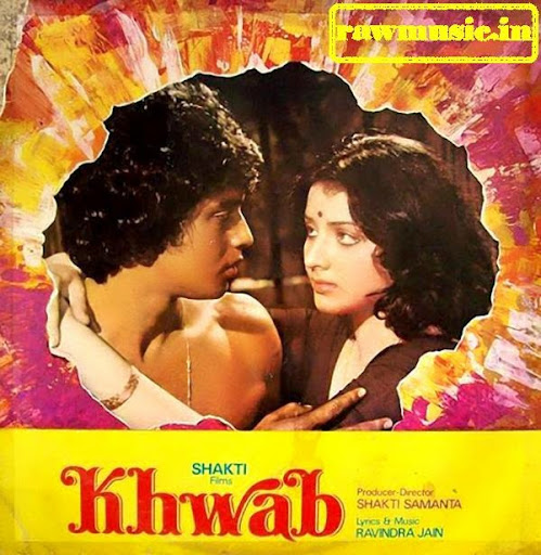Hum Roye Ge Itna Song Mp3 Download: Khwab (1980) Movie