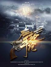 The Revolver China Drama