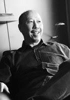 Huang Yi Author