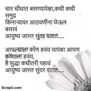 Kabhi-kabhi zindagi ki bhagam bhaag se door samundar ke kinare baithane ka maza hi kuchh aur hai - Life pictures