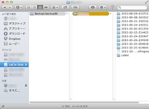 Mac miniできちんと認識した