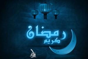 Amalan Dibulan Ramadhan