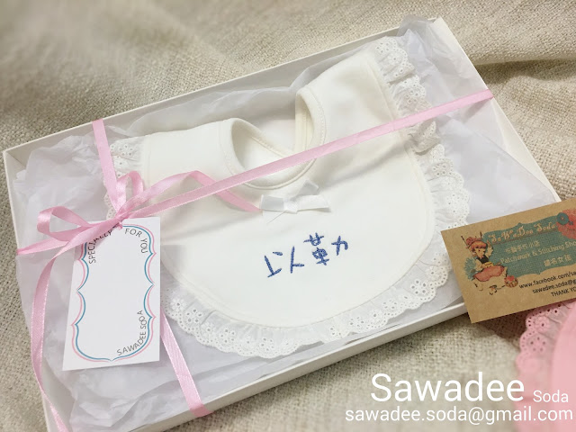 https://www.facebook.com/Sawadee.Soda/