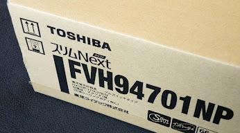 TOSHIBA スリム Next シーリングライト FVH94701NP