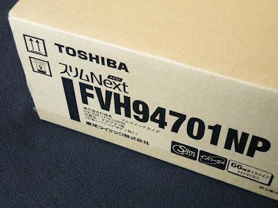 TOSHIBAスリムNextシーリングライトFVH94701NP