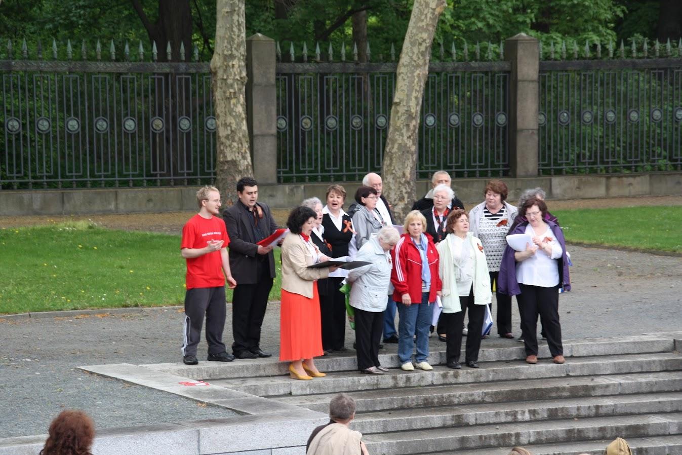 Один из многочисленных хоров в Трептов-парке