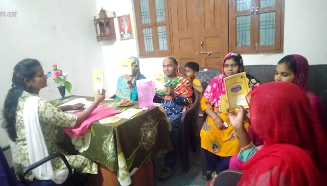 आजीविका महिला स्वयं सहायता समूह की बैठक सम्पन्न
