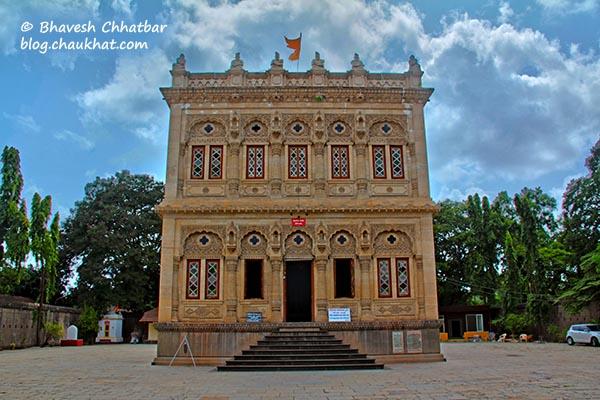 Mahadji Shinde Chhatri